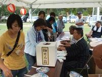 矢野町ふれあい納涼祭 開催