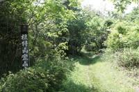 太子町「鵤荘」を歩く-聖徳太子の投げ石