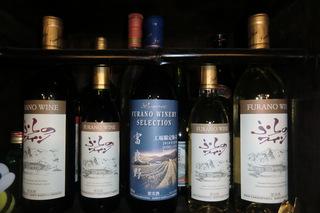 「一家言」からアルコールの紹介その④「富良野ワイン」