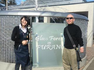 <br /> 富良野ガラス1号館の大石さんと