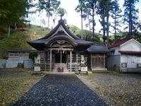 安積八幡神社