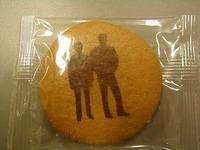 あの相棒のクッキー
