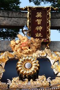 いよいよ始まります~英賀神社 秋季例大祭2011~