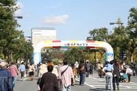 B-1グランプリ in ひめじ