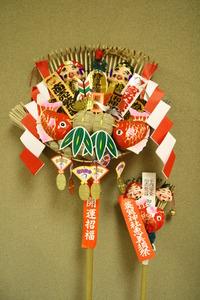 英賀神社恵美須祭に行ってきました~
