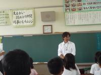 飾磨小学校にて