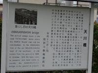 写 遊 姫路 播磨 御着城址 5